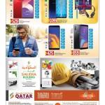 saudia-digi-25-03-942