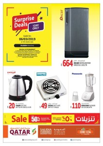 saudia-dod-06-03