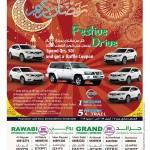al-rawabi-ramadan-27-04-1