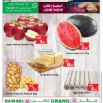 al-rawabi-we-25-04-1