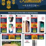 emax-ramadan-23-04-1