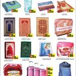 grandmall-ramadan-18-04-916