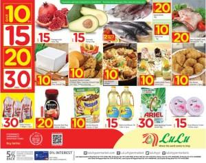 lulu-deals-14-04