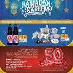 lulu-ramadan-24-04-1