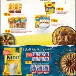 lulu-ramadan-24-04-10