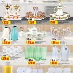 lulu-ramadan-24-04-15