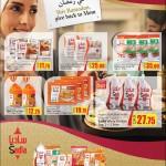 lulu-ramadan-24-04-2
