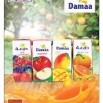 masskar-ramadan-17-04-2