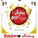 masskar-ramadan-25-04-1