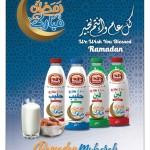 masskar-ramadan-25-04-4