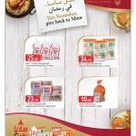 masskar-ramadan-25-04-8