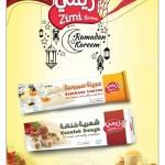 masskar-ramadan-25-04-910