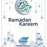 masskar-ramadan-25-04-914