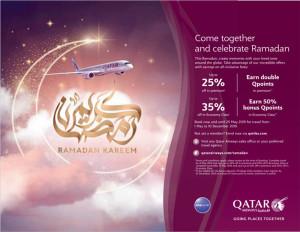 qr-ramadan-23-04