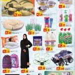 safari-ramadan-28-04-1