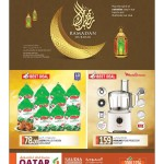 saudia-ramadan-28-04-1