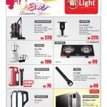 saudia-ramadan-28-04-922