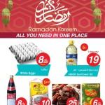 spar-ramadan-20-04-1