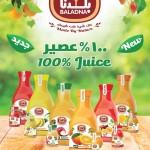 spar-ramadan-29-04-5
