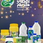 spar-ramadan-29-04-6