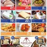 spar-ramadan-29-04-911