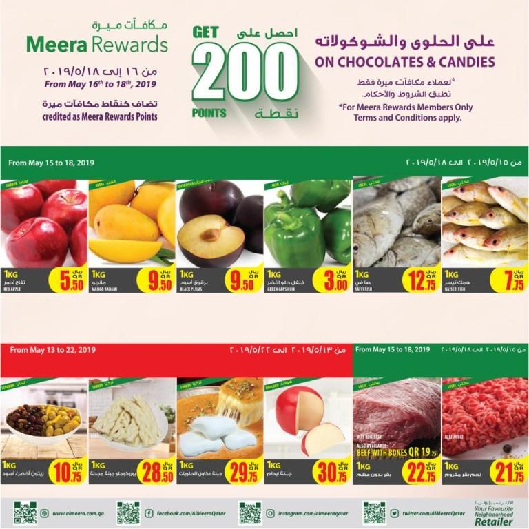 al-meera-14-05-19-1