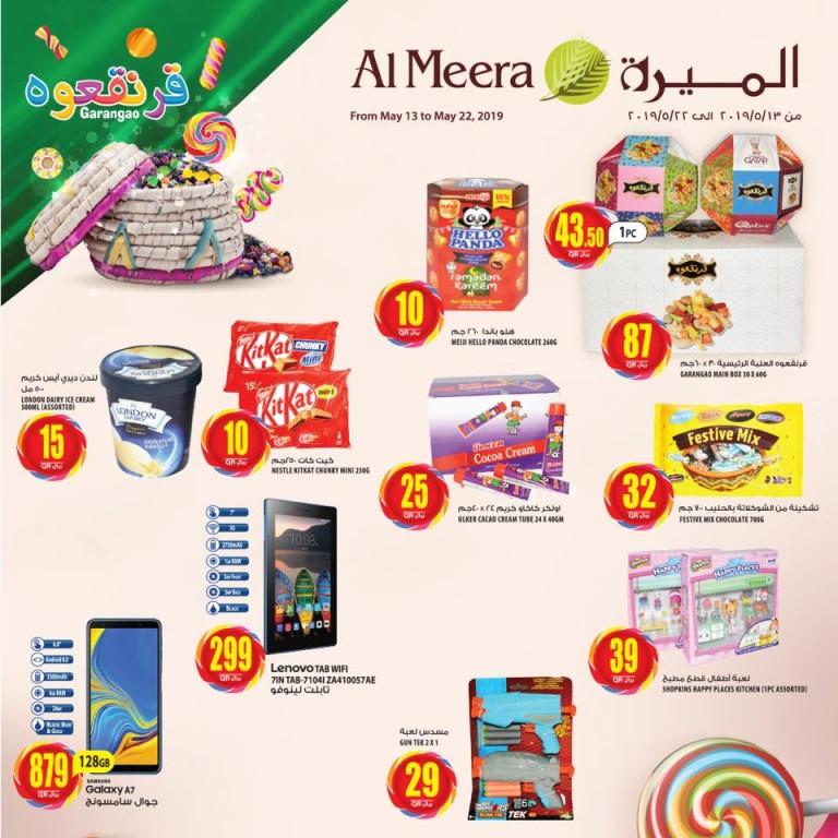 al-meera-14-05-19-2