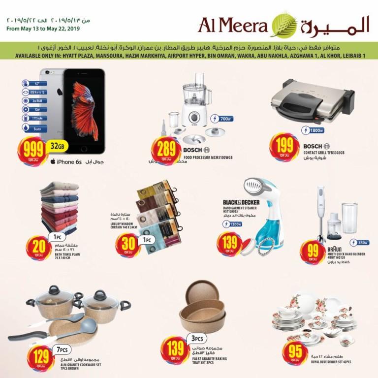 al-meera-14-05-19-8