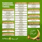 al-meera-ramadan-2019