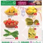 al-rawabi-we-16-05-1