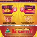 al-safeer-21-05-1