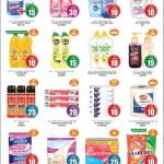 ansar-offers-28-05-7