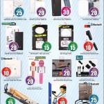 ansar-offers-28-05-931