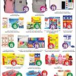 ansar-offers-28-05-934