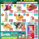 ansar-offers-28-05-948