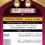 ansar-ramadan-06-05-2019-2