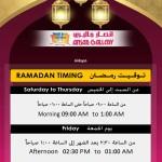 ansar-ramadan-06-05-2019-5