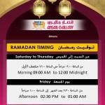 ansar-ramadan-06-05-2019-6