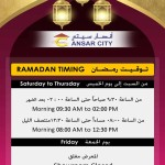 ansar-ramadan-06-05-2019-7