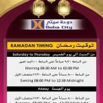 ansar-ramadan-06-05-2019-8