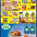 carrefour-08-05-4