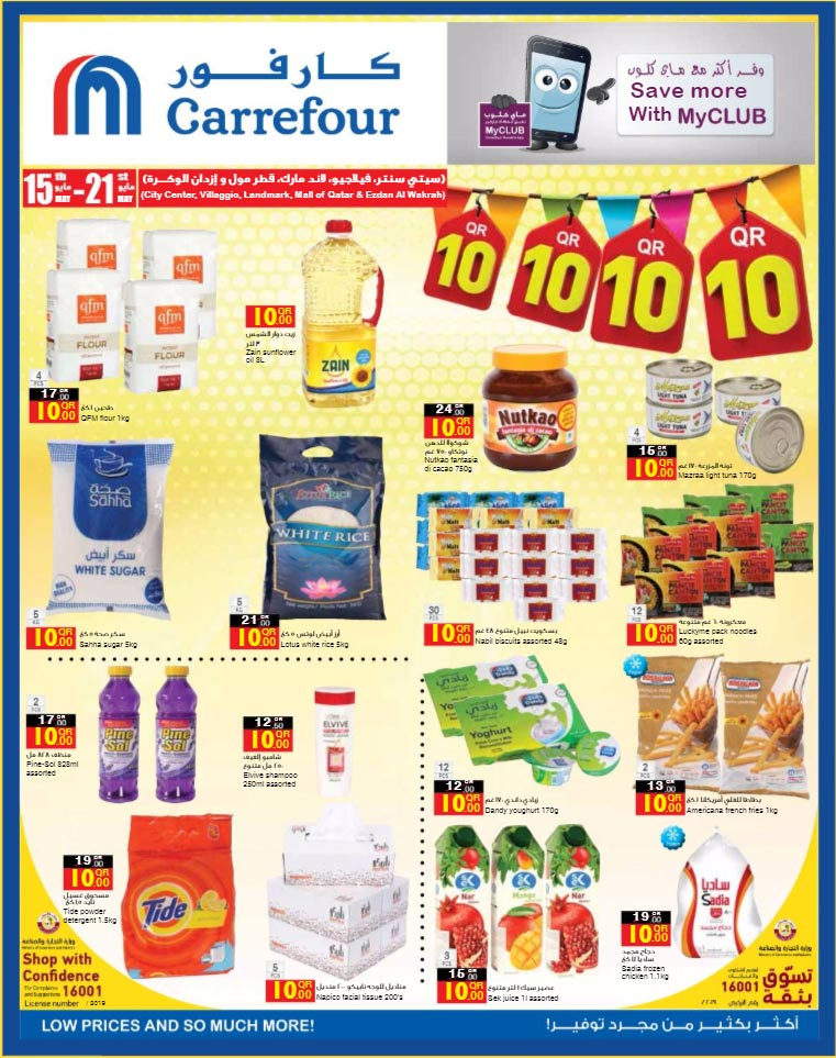 carrefour-15-05-19-1