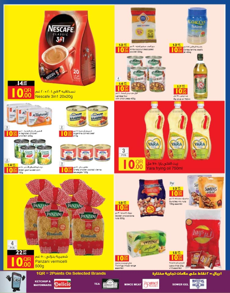 carrefour-15-05-19-3