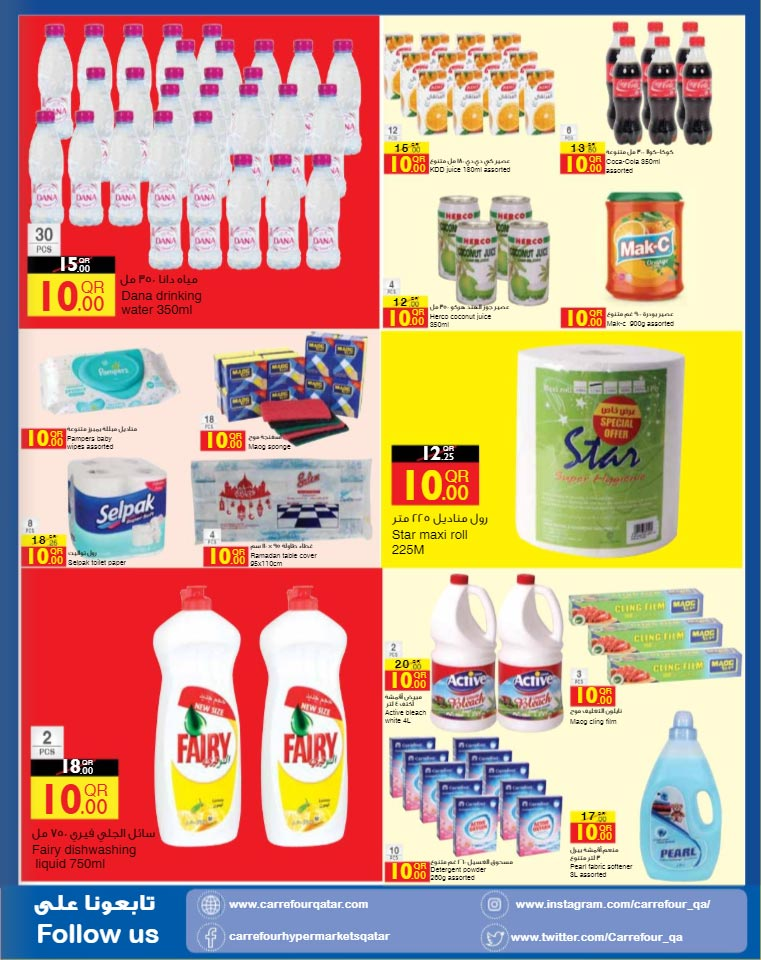 carrefour-15-05-19-5