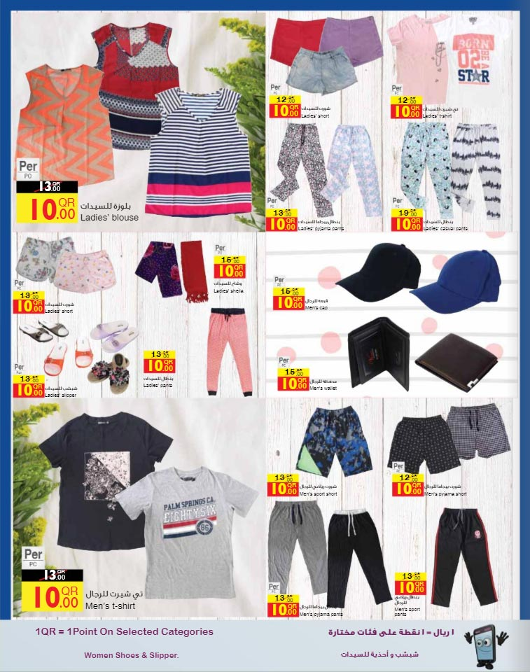 carrefour-15-05-19-910