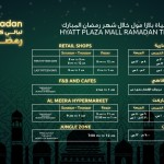 hyatt-plaza-ramadan-2019