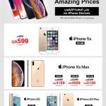 jarir-iphone-11-05-1