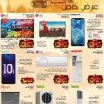 jumbo-ramadan-04-05-3