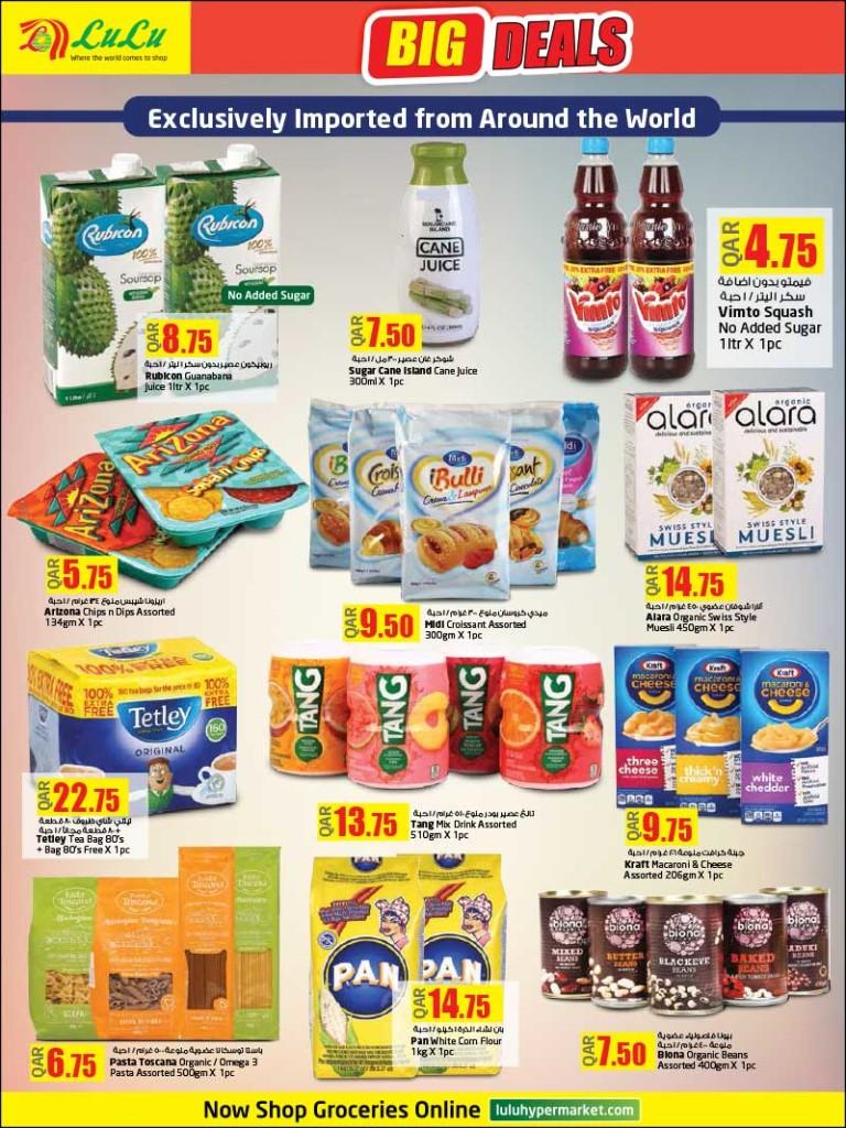 lulu-big-deals-15-05-12