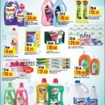 lulu-big-deals-15-05-14